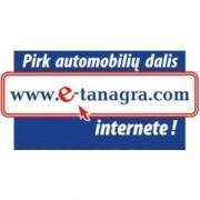 e-tanagra.com